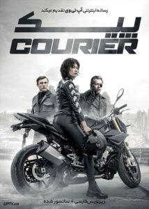 دانلود فیلم The Courier 2019 پیک با زیرنویس فارسی