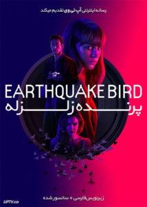 دانلود فیلم The Earthquake Bird 2019 پرنده زلزله با زیرنویس فارسی