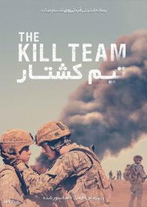 دانلود فیلم The Kill Team 2019 تیم کشتار با زیرنویس فارسی