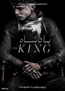 دانلود فیلم The King 2019 پادشاه با زیرنویس فارسی
