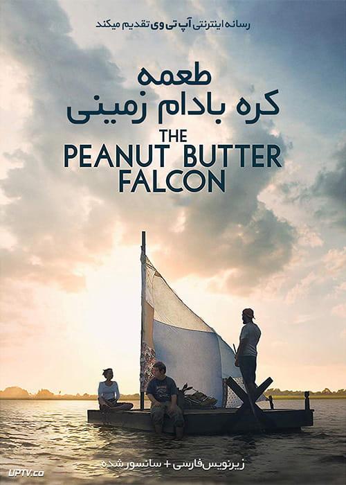 دانلود فیلم The Peanut Butter Falcon 2019 طعمه کره بادام زمینی با زیرنویس فارسی