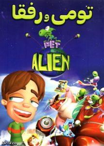 دانلود انیمیشن تومی و رفقا Tommy Pet Alien با دوبله فارسی