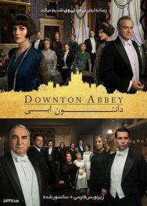 دانلود فیلم Downton Abbey 2019 دانتون ابی با زیرنویس فارسی