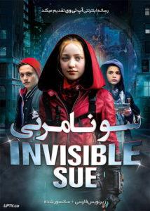 دانلود فیلم Invisible Sue 2019 سو نامرئی با زیرنویس فارسی