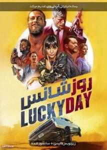 دانلود فیلم Lucky Day 2019 روز شانس با زیرنویس فارسی