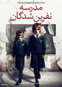 دانلود فیلم School of the Damned 2019 مدرسه نفرین شدگان با زیرنویس فارسی