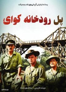 دانلود فیلم The Bridge on the River Kwai 1957 پل رودخانه کوای با دوبله فارسی