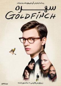دانلود فیلم The Goldfinch 2019 سهره با زیرنویس فارسی