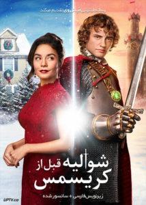 دانلود فیلم The Knight Before Christmas 2019 شوالیه قبل از کریسمس با زیرنویس فارسی