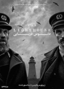 دانلود فیلم The Lighthouse 2019 فانوس دریایی با زیرنویس فارسی