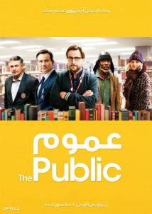 دانلود فیلم The Public 2018 عموم با زیرنویس فارسی