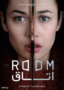 دانلود فیلم The Room 2019 اتاق با زیرنویس فارسی