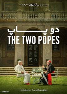 دانلود فیلم The Two Popes 2019 دو پاپ با زیرنویس فارسی