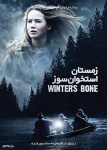 دانلود فیلم Winters Bone 2010 زمستان استخوان سوز با زیرنویس فارسی