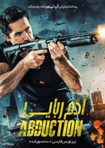 دانلود فیلم Abduction 2019 آدم ربایی با زیرنویس فارسی