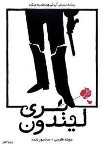 دانلود فیلم Barry Lyndon 1975 بری لیندون با دوبله فارسی