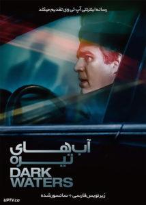 دانلود فیلم Dark Waters 2019 آب های تیره با زیرنویس فارسی