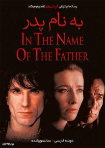دانلود فیلم In the Name of the Father 1993 به نام پدر با دوبله فارسی