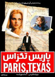 دانلود فیلم Paris Texas 1984 پاریس تگزاس با زیرنویس فارسی