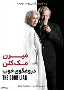 دانلود فیلم The Good Liar 2019 دروغگوی خوب با زیرنویس فارسی