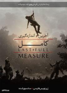 دانلود فیلم The Last Full Measure 2019 آخرین اندازه گیری کامل با زیرنویس فارسی