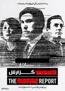 دانلود فیلم The Report 2019 گزارش با زیرنویس فارسی