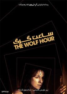 دانلود فیلم The Wolf Hour 2019 ساعت گرگ با زیرنویس فارسی
