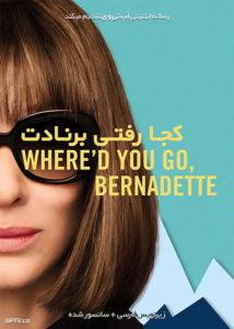 دانلود فیلم Whered You Go Bernadette 2019 کجا رفتی برناردت با زیرنویس فارسی