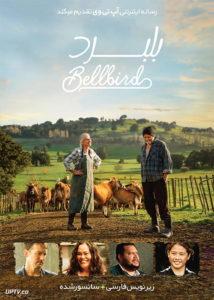دانلود فیلم Bellbird 2019 بلبرد با زیرنویس فارسی