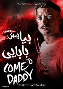 دانلود فیلم Come to Daddy 2019 بیا پیش بابایی با زیرنویس فارسی