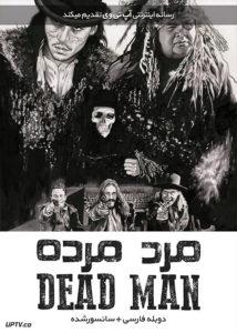 دانلود فیلم Dead Man 1995 مرد مرده با دوبله فارسی