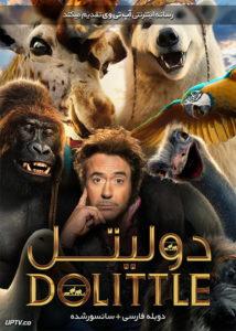 دانلود فیلم Dolittle 2020 دولیتل با دوبله فارسی
