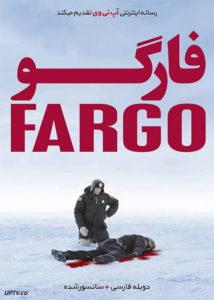 دانلود فیلم Fargo 1996 فارگو با دوبله فارسی