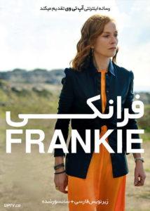 دانلود فیلم Frankie 2019 فرانکی با زیرنویس فارسی