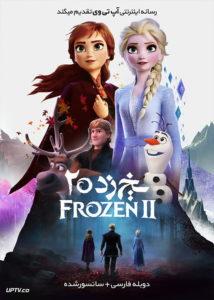 دانلود انیمیشن یخ زده 2 Frozen 2 2019 با دوبله فارسی