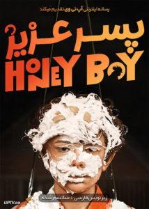 دانلود فیلم Honey Boy 2019 پسر عزیز با زیرنویس فارسی