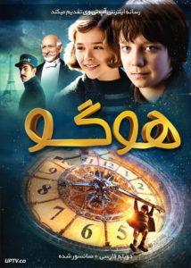 دانلود فیلم Hugo 2011 هوگو با دوبله فارسی
