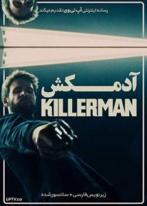 دانلود فیلم Killerman 2019 آدمکش با زیرنویس فارسی