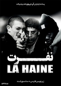 دانلود فیلم La Haine 1995 نفرت با زیرنویس فارسی