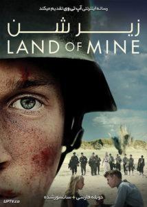 دانلود فیلم Land of Mine 2015 زیر شن با دوبله فارسی
