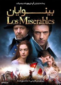 دانلود فیلم Les Miserables 2012 بینوایان با زیرنویس فارسی