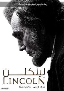 دانلود فیلم Lincoln 2012 لینکلن با دوبله فارسی