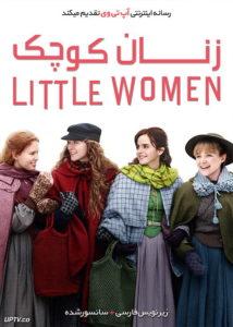 دانلود فیلم Little Women 2019 زنان کوچک با زیرنویس فارسی