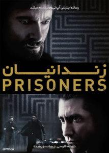دانلود فیلم Prisoners 2013 زندانیان با دوبله فارسی