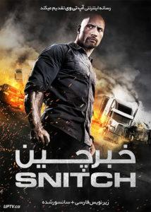 دانلود فیلم Snitch 2013 خبرچین با زیرنویس فارسی