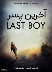 دانلود فیلم The Last Boy 2019 آخرین پسر با زیرنویس فارسی