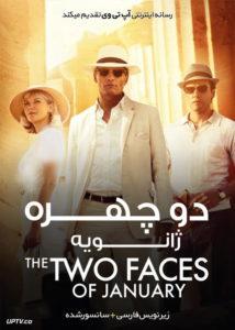 دانلود فیلم The Two Faces of January 2014 دو چهره ژانویه با زیرنویس فارسی