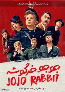 دانلود فیلم Jojo Rabbit 2019 جوجو خرگوشه با دوبله فارسی
