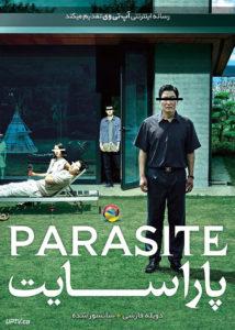 دانلود فیلم Parasite 2019 پاراسایت با دوبله فارسی