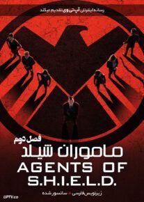 دانلود سریال Agents of S.H.I.E.L.D ماموران شیلد فصل دوم